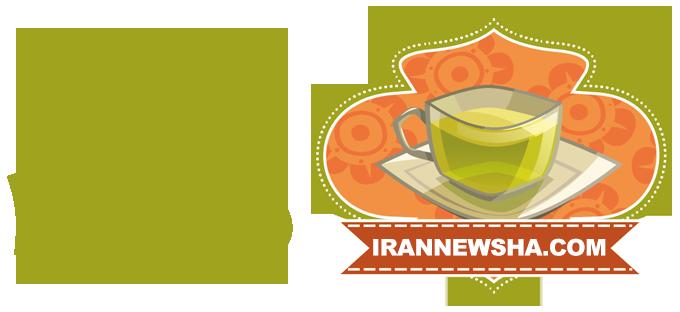 ایران نیوشا