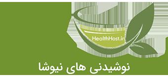 میزبان سلامتی | نوشیدنی های نیوشا - دمنوش نیوشا - دمنوش لاغری نیوشا